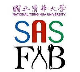國立清華大學SASFAB創客聯盟